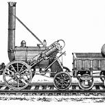 Схемы, чертежи и эскизы для железнодорожных перевозок, Екатеринбург