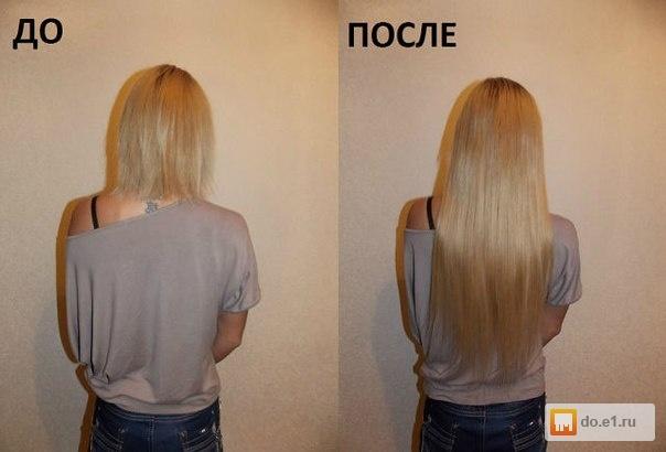 Покупка натуральных волос екатеринбург