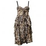 Леопардовое платье H&M, Екатеринбург