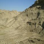 Песок речной, мытый с доставкой, Екатеринбург