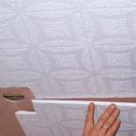Поклейка потолочной плитки, Екатеринбург