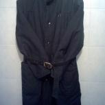Пальто мужское демисезонное однобортное, Екатеринбург