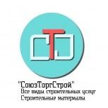 Сварщик, Екатеринбург