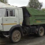 Услуги самосвала, Екатеринбург