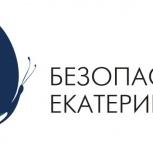 Видеонаблюдение для дома, Екатеринбург