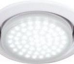 Светодиодная лампа Ecola GX53 6W, Екатеринбург