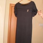 Продаю женское платье размер 48 -50 и 50-52, Екатеринбург