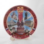 Сувенирный колокольчик, тарелка, магнитик с видом Екатеринбурга, Екатеринбург