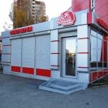 Павильоны торговые изготовление и монтаж, Екатеринбург