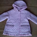 Куртка детская, Екатеринбург