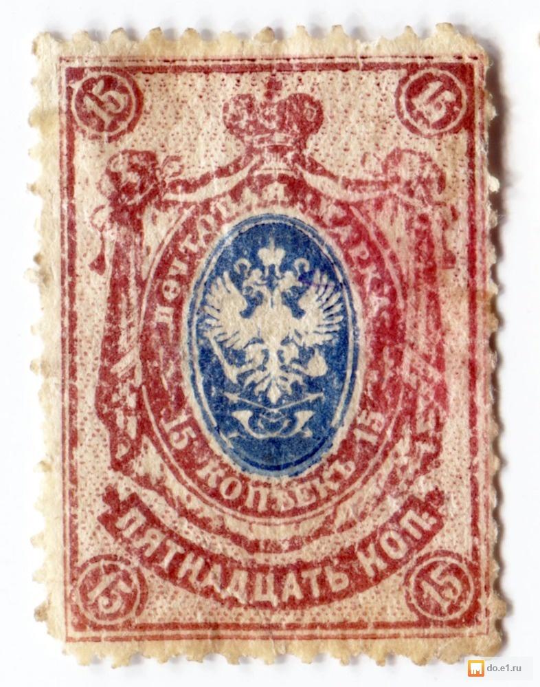 Открытки царской россии стоимость каталог цены
