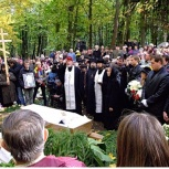 Организация похорон, Екатеринбург