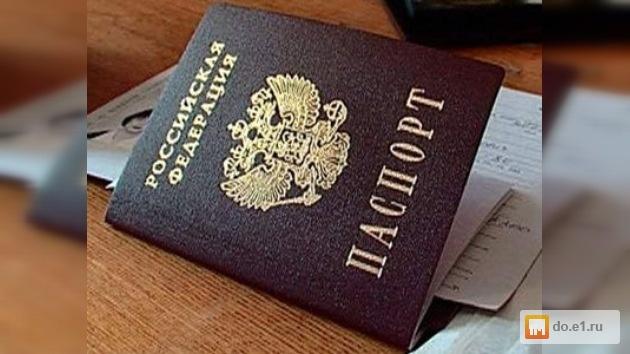 Требование для получения гражданства рфъ