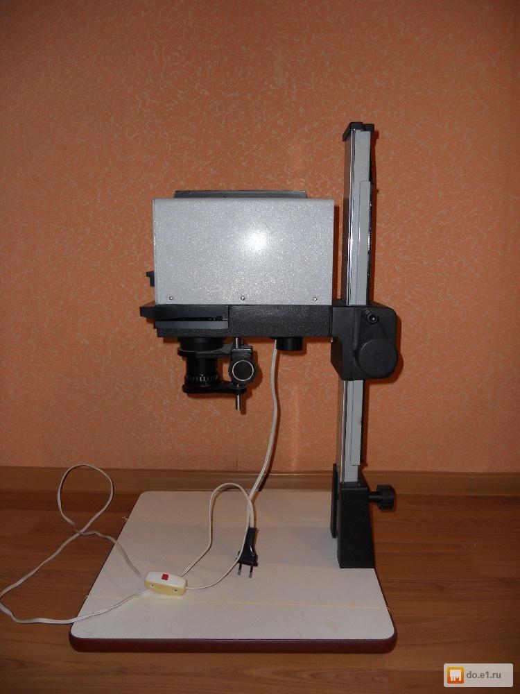 замена свидетельства цена на старый фотоувеличитель пластины, резцы