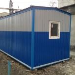 Бытовка строительная на любой случай жизни, Екатеринбург