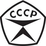 Строительная бригада (граждане РФ, местные), Екатеринбург