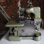 оверлог-швейное оборудование, Екатеринбург