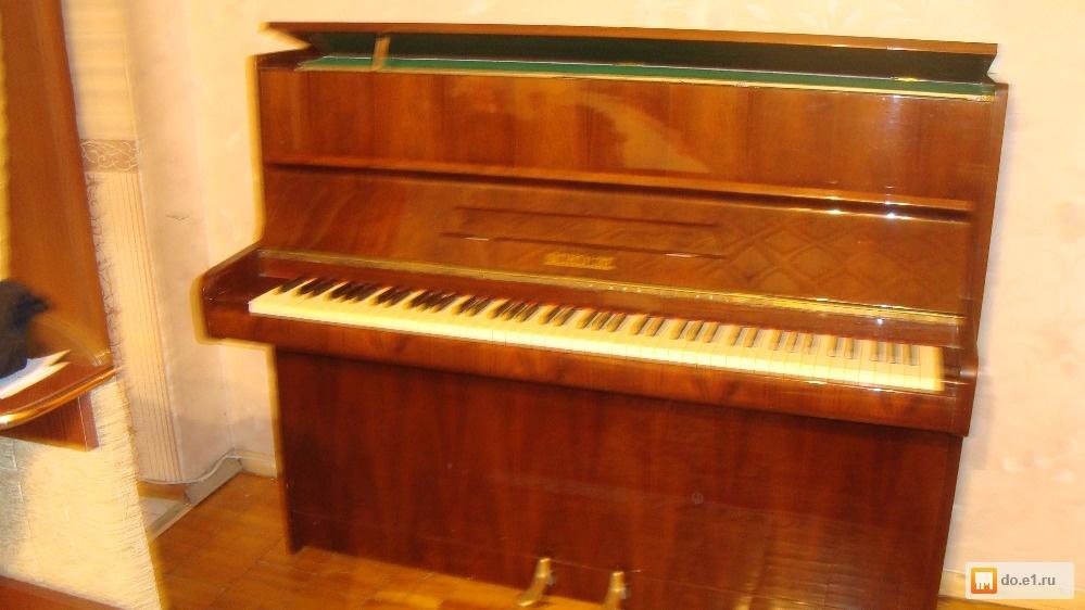 Как подать объявление на продажу пианино доска объявлений wr board киев