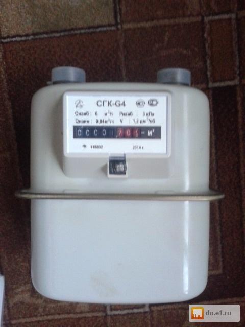 Счетчик газа  СГК-G-4 (правост.)