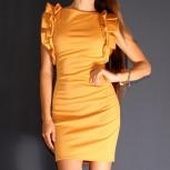Платье бирюзовое фирмы OV, Екатеринбург