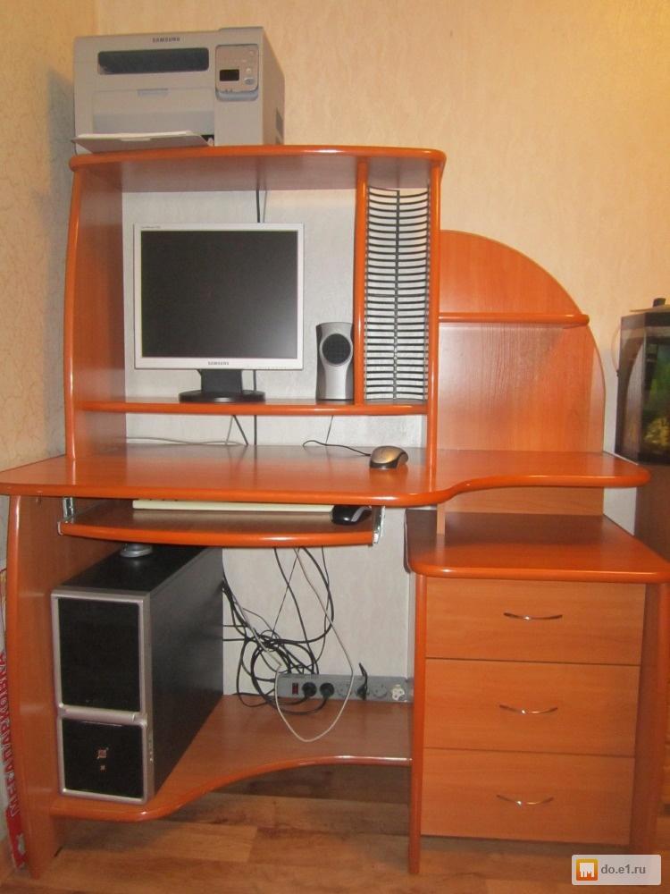 Продаю почти новый компьютерный стол б/у, фото. цена - 3500..