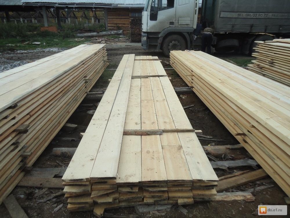 Покупка пиломатериалы дуб строительный в россии частные объявления работа в зеленограде вакансии центра занятости свежие вакансии