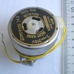 Двигатель синхронный однофазный типа ДСМ, Екатеринбург