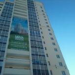 Фасадное остекление, остекление домов,  панорамное остекление дома., Екатеринбург