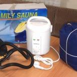 Продается надувная домашняя паровая мини-сауна Family Sauna, Екатеринбург