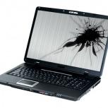 Замена экранов (матрицы) на ноутбуках, Екатеринбург