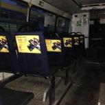 Реклама в маршрутных автобусах, Екатеринбург