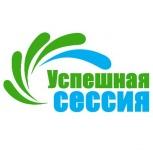 Помощь студентам в учебе, Екатеринбург