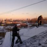 Чистка крыш от снега, наледи и сосулек, Екатеринбург