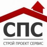 Повышение квалификации Допуски СРО ИСО 9001, Екатеринбург