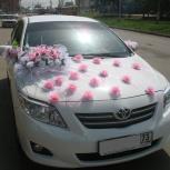 Автомобиль на свадьбу, Екатеринбург