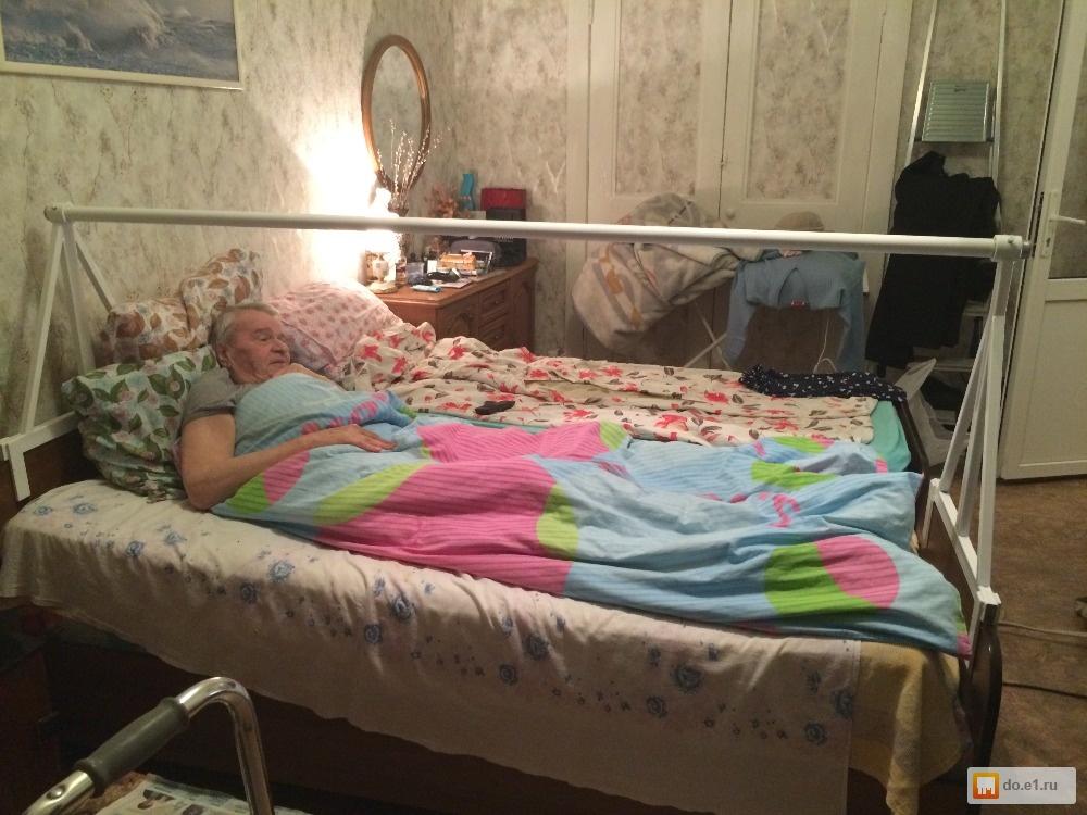 Кровать после перелома шейки бедра охрана вахта москве частных домов