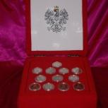 Коллекционный набор монет в шкатулке, Екатеринбург