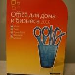 Купим лицензионное ПО от Майкрософт в странах СНГ, дорого, Екатеринбург