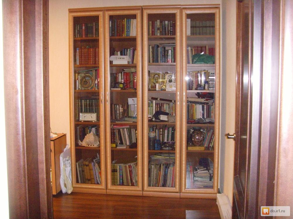 Лазурит книжные шкафы.