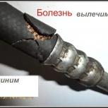 Шланги для кондиционера на любой автомобиль, Екатеринбург