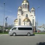 Пассажирские перевозки на  микроавтобусе Тойота Хайс, Екатеринбург
