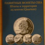 Коллекционные подарки, Екатеринбург