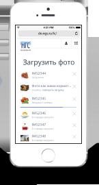 Как на e1.ru дать бесплатно объявление берлинская газета объявления услуги курсы